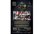 CUT Hip-Hop Awards-SAT May 6th