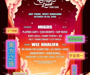 Rolling Loud 2019 (Hong Kong)