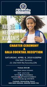 Kiwanis Toronto Caribbean Flyer (FINAL)